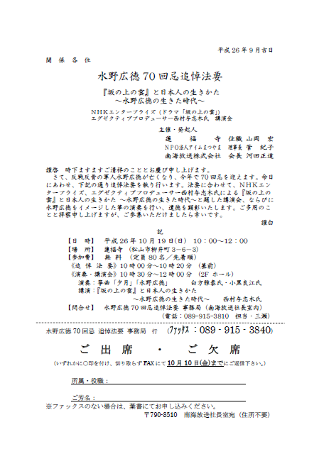 mizuno20141019-2
